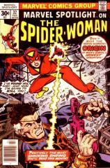 Marvel Spotlight #32 - origin and 1st appearance Spider-Woman