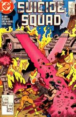 Suicide Squad (1st) #23 - 1st brief appearance Oracle